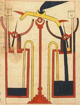 détail extrait d'un manuscrit arabe (Max Planck Digital Library via Wikimedia Commons)